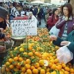 mandarini 2